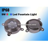 Wholesale High Stability LED Underwater Pool Fountain Light / LED Pool Light With 6 Leds from china suppliers