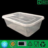 Buy cheap Microwaveable Plastic Food Storage Container 750ML from wholesalers