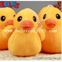 Wholesale Hot Sale Yellow Duck Plush Pet Toy with Squeaker from china suppliers