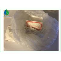 Wholesale CAS 521-11-9 Highly Safest Oral Anabolic Steroids Muscle Gain Mestanolone Ermalone from china suppliers
