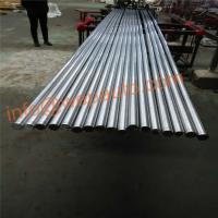 Buy cheap Induction Hardened And Hard Chrome Plated Steel Bar from wholesalers