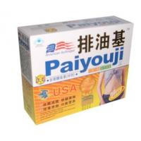 Wholesale Natural Diet Tea Herbal Paiyouji Slimming Coffee Tea For Adolescent Obesity from china suppliers