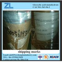 Wholesale (Glyoxylic acid monohydrate 98%)563-96-2 from china suppliers