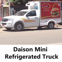 Wholesale Mini Truck, 2 ton, 3 ton, 4 ton Freezer Truck from china suppliers