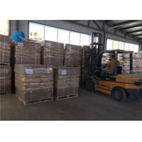 Buy cheap Hydroxypropyl Methyl Cellulose  (HPMC) THICKENER from wholesalers