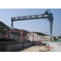 Wholesale MDG50t - 40m - 20m Yard L - Shape Gantry Crane With A Running Surface Plate from china suppliers