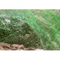 Wholesale NACCO System Rockfall Protection Netting Plastic Coated steel Wire Rope mesh from china suppliers
