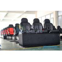 Wholesale Theme park 4D / 5D Cinema theater seating furniture , Luxury real leather motion chairs from china suppliers