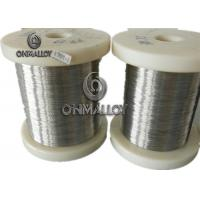 Wholesale FeCrAl silvery strip 1Cr13Al4 1mm 1.5mm 1.2mm thickness for metro vehicle. from china suppliers