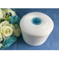 Wholesale 100 Spun Polyester Sewing Thread Bag Closing Thread 12/3 12/4 12/5 from china suppliers