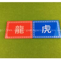 Wholesale Big Custom Dealer Button Poker Bulk Natural Shell Buttons For Poker Club from china suppliers