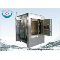 Wholesale Pass Through Hospital Steam Sterilizer With Self Diagnostic Microcomputer Function from china suppliers