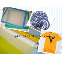 Wholesale screen printing mesh stretcher from china suppliers