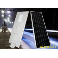 Wholesale Alll In One Solar Street Lights 6-7 Hours Charge Time Last 7 Days Smart Contro from china suppliers