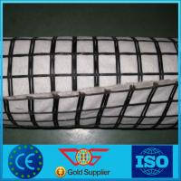 Wholesale Pvc Coated Polyester / PET Biaxial Geogrid Composite With Non - Woven Geofabric from china suppliers