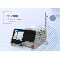 Wholesale Diode Laser Blood Vessels Removal Diode Laser 980 nm Spider Vein Removal from china suppliers