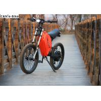 Wholesale Fat Tire Boys Off Road Electric Bike With DNM Rear Suspension Fastest Speed from china suppliers