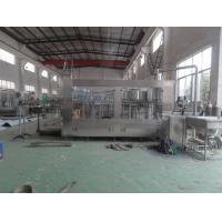 Wholesale SS304 PLC Aseptic Juice Bottling Machine With CE / SGS Certificate from china suppliers