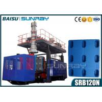 Buy cheap High Clamping Force Plastic Pallet Making Machine 120Mm Screw Diameter SRB120N from wholesalers