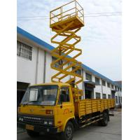 Wholesale Multi Foundation Aluminum Work Platform , 6.5m Height Trailer Mounted Scissor Lift from china suppliers