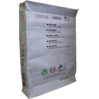 Wholesale Polymer Latex Concrete Waterproofing Agent Waterproof Cement Coating , Anti-Mold from china suppliers