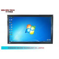 Wholesale Public Wall Mounting Interactive Touch Screen LCD Monitor With Remote Control from china suppliers