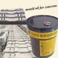Quality the best mold release agents for  concrete Sleeper contractor builder for sale