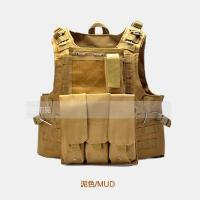 Wholesale Outdoor Field Supplies New Amphibious Vest Combat Training Vest from china suppliers