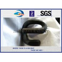 Wholesale Customized Rail Fasteners Rail Clips / Railway Track Fittings / Elastic Rail Clip from china suppliers