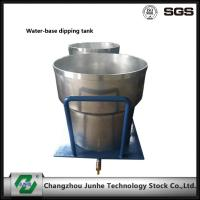 Quality Two Types Solvent Base Paint / Water Base Paint Dipping Tank Coating Machine Parts for sale