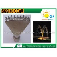 Wholesale DN25 Double Peacock Feather Display Water Fountain Nozzles Adjustable from china suppliers
