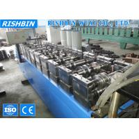 Buy cheap Drywall Partition Frame Stud Channel Roll Former Machine with Flying Saw Cutting from wholesalers