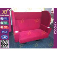 Wholesale PU Foam Cushion Wood Structure VIP Cinema Seating , Lover Cinema Sofa Chair from china suppliers