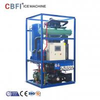 Wholesale Air Cooled / Water Cooled Ice Tube Machine For Tube Ice Making Process from china suppliers