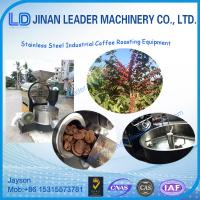 Wholesale Multi-functional wide output range  standard high grade commerial coffee roaster from china suppliers