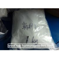 Wholesale New Weight Loss Powder Cetilistat,99% Pharmaceutical Raw Materials Cetilistat from china suppliers