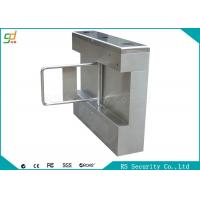 Wholesale Two Sides Intelligent  Swing Barrier  Gate Made Of 304 Stainless Steel Material from china suppliers