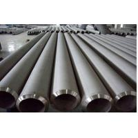 Wholesale 904L Stainless Steel Seamless Pipe Non-stabilised Low Carbon For Pressure Vessels from china suppliers