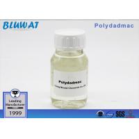 Wholesale Non Formaldehyde Fixing Agent Poly Dadmac For Textile Industry from china suppliers