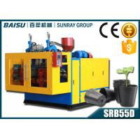 Wholesale 2 Head Double Station Blow Moulding Machine , Seedling Tray Plastic Pot Making Machine SRB55D-2 from china suppliers