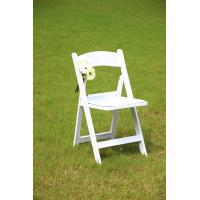 Buy cheap white outdoor resin wedding chair america style white wimbledon chair for outdoor wedding/rental from wholesalers