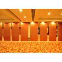 Wholesale Sound Proof Aluminum Movable Banquet Restaurant Partition Wall With Double Wheels from china suppliers