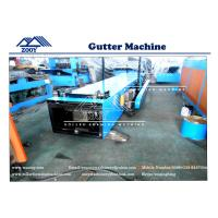 Wholesale Portable Gutter Machine For Customized Gutter 0.3-0.7MM Thickness from china suppliers