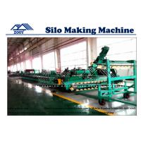 Wholesale Grain Bin Roll Former Machine machine For 2.0mm - 6.0mm Carbon Steel from china suppliers