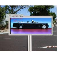 Wholesale High Definition Led Rgb Display 250*250 Module / Ip65 Led Full Color Display 3g Control from china suppliers