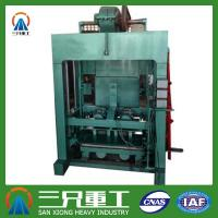 Wholesale Advanced Technology Automatic Unfired Cement Block Making Machine from china suppliers