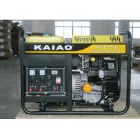 Wholesale High Efficient Gasoline Generator Set 13kva Single Phase CE ISO Certification from china suppliers