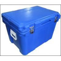 Wholesale 48Liter Premium Plastic Cooler Boxes for Fishing | Hunting |Camping from china suppliers
