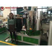Wholesale Stainless Steel Plastic Blender , Plastic Mixer Machine For Chemical Industry from china suppliers