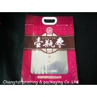 Wholesale Food Grade Custom Printing Coffee Packaging Bags With Plastic Hang Hole from china suppliers